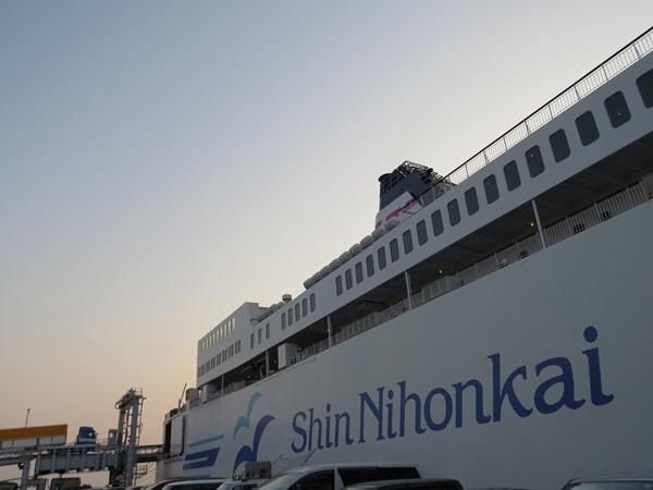 画像 002.sakutabi.jpg