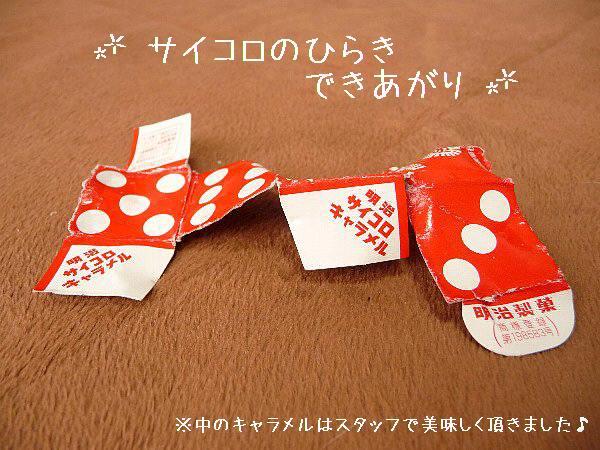 画像 010.pana20.jpg