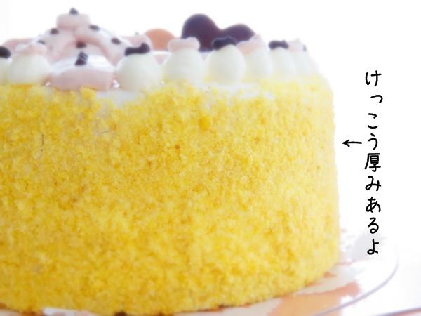 画像 013.cake.jpg