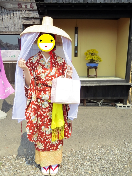 画像 058.sakutabi.jpg