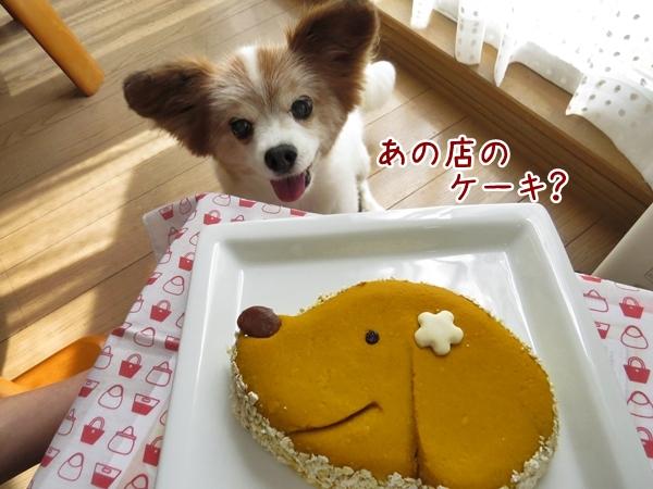 画像 080.cake.jpg